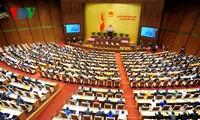Депутаты парламента Вьетнама обсудили законопроект об устройстве местных властей