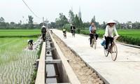 Строительство новой деревни в сочетании с охраной окружающей среды в Киензянге