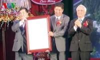 В провинции Хаузянг создан новый город Лонгми