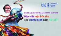 Оргкомитет конкурса писем Международного почтового союза-UPU официально принял конкурсные работы
