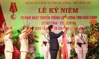 Нгуен Тан Зунг принял участие в праздновании 70-летия Разведывательных сил Народной милиции страны