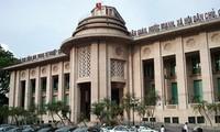 Бизнес-сообщество Вьетнама надеется на обновление финансово-банковского сектора