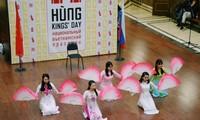 В МГИМО отметили День поминовения королей Хунгов