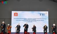 Премьер Вьетнама принял участие в церемонии старта реализации проекта «TH True Milk» в РФ