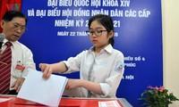 Всеобщие выборы во Вьетнаме