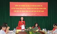 Глава Отдела ЦК КПВ по работе с народными массами провела рабочую встречу с ЦП ОККВ