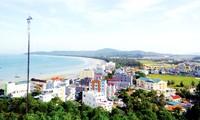 Островной уезд Кото завершил программу строительства новой деревни