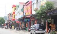 Провинция Баккан активизирует продвижение торговли