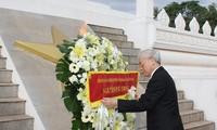 Деятельность генсека ЦК КПВ Нгуен Фу Чонга в ходе его визита в Лаос