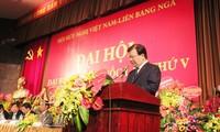 Пятая конференция Общества вьетнамо-российской дружбы