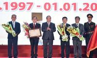 Нгуен Суан Фук принял участие в праздновании 20-летия развития провинции Биньзыонг