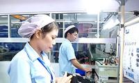 Иностранные инвестиции во Вьетнам: впечатляющие цифры