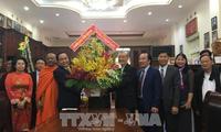 Вьетнамские руководители поздравили католиков с наступающим Рождеством