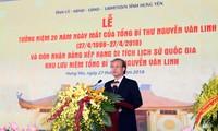 Во Вьетнаме отмечается 20-летие со дня смерти Нгуен Ван Линя