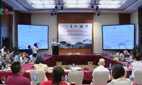 Международный день биологического разнообразия: состоялся форум партнеров по охране биоразнообразия