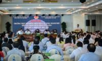 Состоялась 4-я конференция постоянных членов народных советов провинций и городов дельты реки Меконг