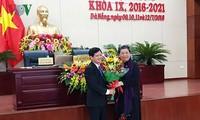 Тонг Тхи Фонг приняла участие в сессии народного совета города Дананга