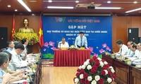 Радио «Голос Вьетнама» активизирует взаимодействие с дипломатическими представительствами