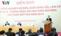 Вьетнам стремится стать ведущим мировым лидером по экспорту мебели и лесной продукции