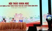 В Ханое прошла научная конференция «Формирование и распространение культуры чтения в обществе»