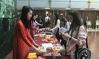 В МГИМО прошёл 5-й фестиваль вьетнамской культуры