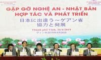 Правительство Вьетнама готово создать благоприятные условия для японских предприятий