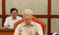 Нгуен Фу Чонг председательствовал на совещании Политбюро ЦК КПВ