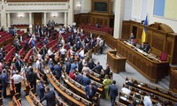 Верховная рада Украины отказалась рассматривать законопроект Зеленского о выборах