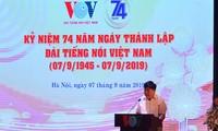 Радио «Голос Вьетнама» отмечает свой 74-летний юбилей