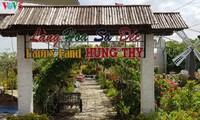 Цветочная деревня Шадэк в провинции Донгтхап
