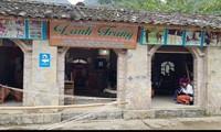 Кооператив Ланьчанг – прочная опора для жителей общины Шафин