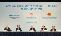 Нгуен Суан Фук выразил надежду на увеличение южнокорейских инвестиций во вьетнамскую экономику