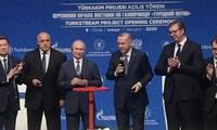 Путин и Эрдоган дали старт газопроводу «Турецкий поток»