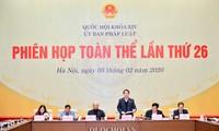 Комитет по юридическим вопросам обсудил Закон о наказании за административные правонарушения