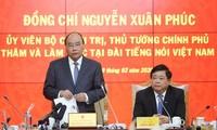 Нгуен Суан Фук: Радио «Голос Вьетнама» должно выступать в роли ведущего органа СМИ