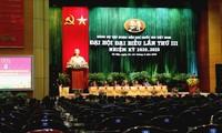 В Ханое открылась III конференция парторганизации «ПетроВьетнама»