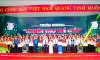 Соревнования по выдвижению инициатив среди молодых работников «ПетроВьетнама»