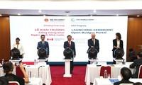 Во Вьетнаме открылся портал государственного бюджета