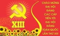 Стратегическое видение Компартии Вьетнама – стремление народа к развитию
