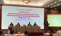 Вьетнам активизирует реформирование правил ведения бизнеса