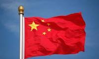 Руководство Вьетнама поздравило Китай с Днём образования страны