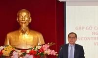 Rencontre avec des chercheurs et experts vietnamiens en France