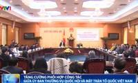 Front de la patrie-Assemblée nationale: Améliorer la coordination