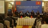 Le Maroc s'engage à intensifier sa coopération avec le Vietnam
