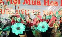 Coup d'envoi de la fête de la fleur de bauhinie 2017