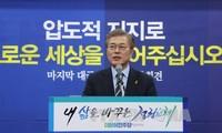 Présidentielle sud-coréenne 2017: dernier jour de campagne