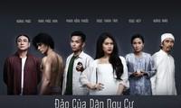 Festival international de l'ASEAN: «Dao cua dan ngu cu» élu meilleur film
