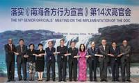 Réunion ASEAN-Chine sur l'application de la DOC