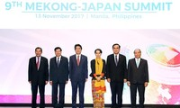 9e Sommet du Mékong – Japon et de l'ASEAN-ONU