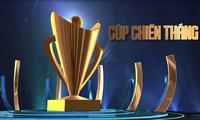Remise de la coupe «Victoire» 2017